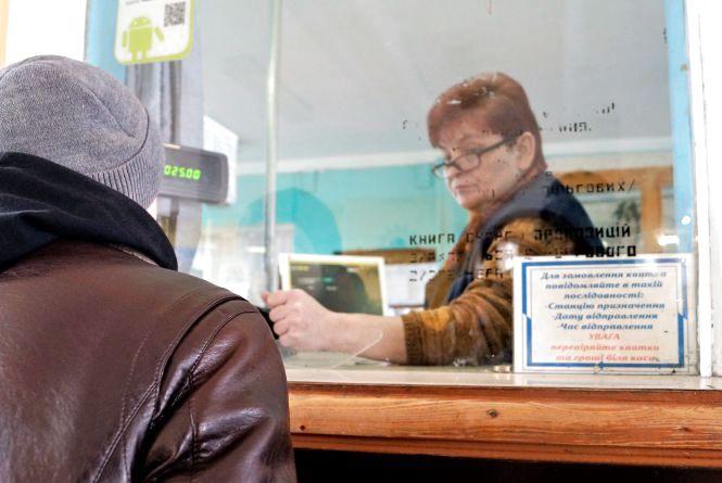 Не піднімати ціну квитків в автобусах обіцяють обласні перевізники