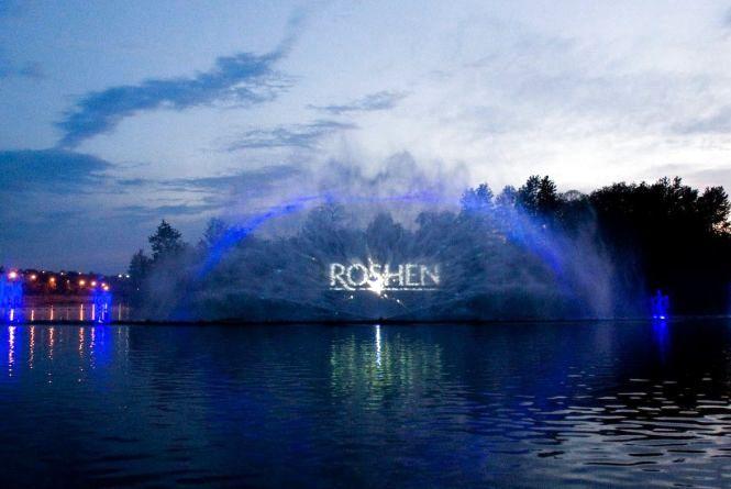 Стала відома дата відкриття та графік роботи фонтану «Рошен»