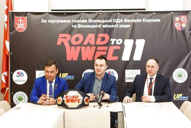 У турнірі зі змішаних єдиноборств вінничанам протистоятимуть бійці Молдови, Азербайджану та Афганістану