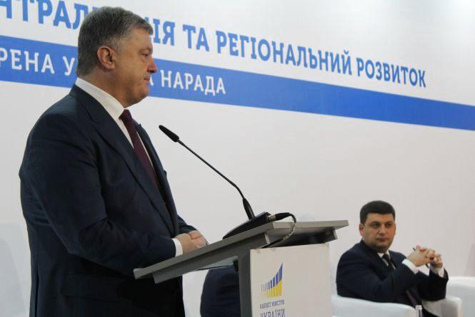 Порошенко та Гройсман у Вінниці. Репортаж з урядової наради (ОНОВЛЕНО)