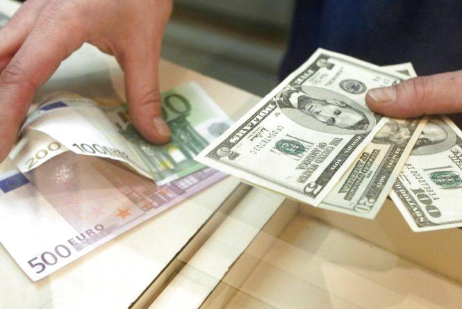 Курс валют у Вінниці на сьогодні, 24 квітня 2018 року