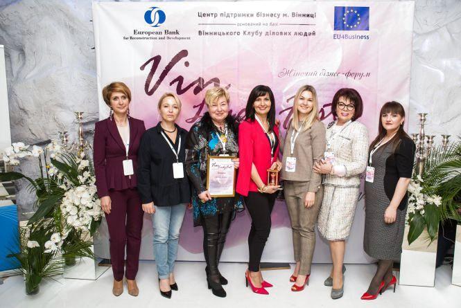 Секрети жіночого бізнесу відкрили на VinLadyFest у Вінниці (Новини компаній)