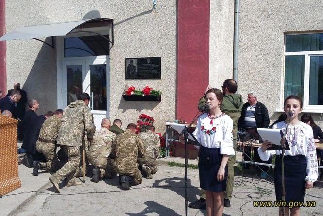 Герою АТО Олександру Штейку відкрили меморіальну дошку