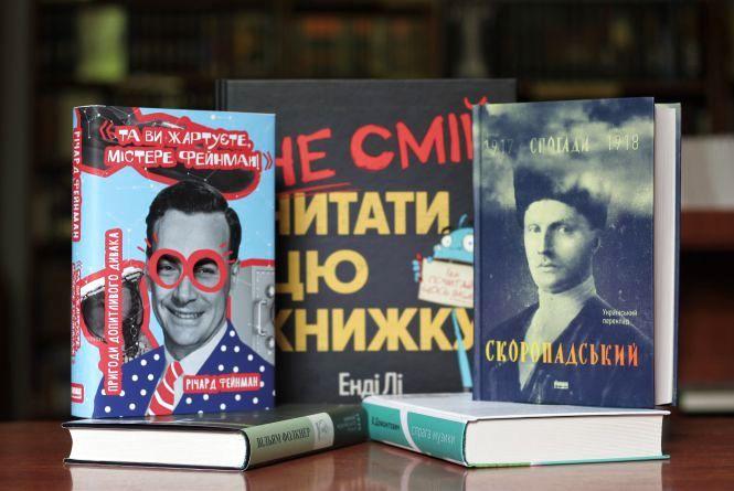 Фолкнер and Фейнман: ТОП-5 книг, які варто прочитати у травні