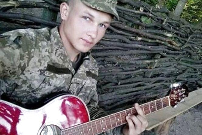 В зоні АТО загинув 19-річний Олександр Микитюк з Вінниччини