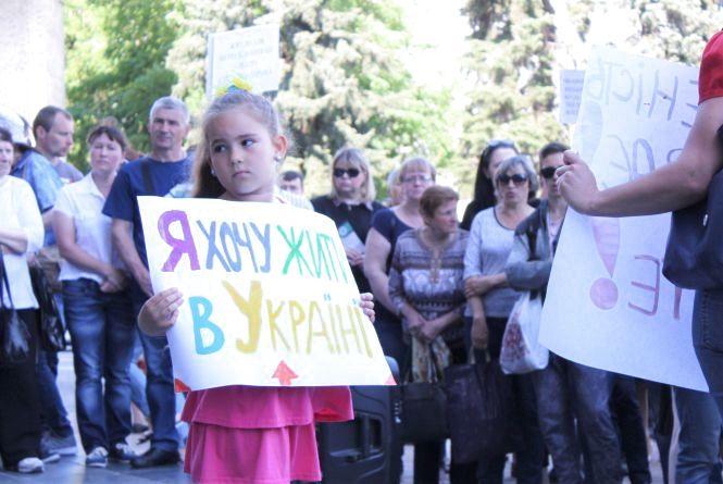 «Ми — вінничани, ми теж Україна». Чого досягли переселенці на мітингу під мерією