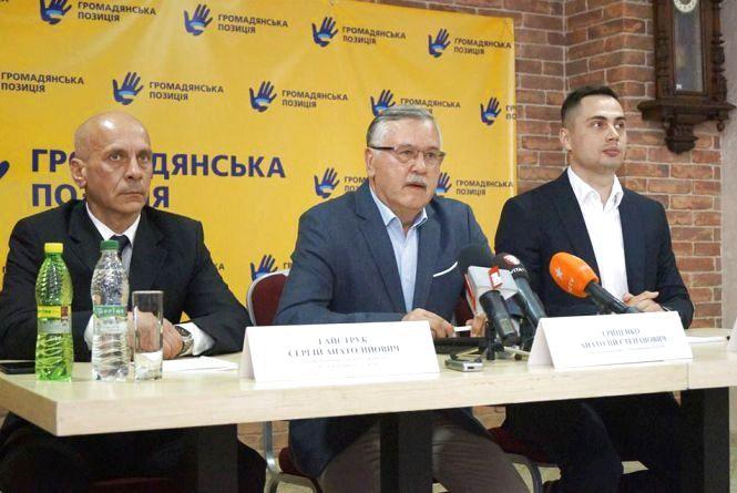 Гриценко у Вінниці: про об'єднання партій та шоуменів на виборах