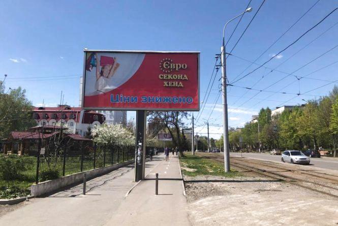 Чи заборонять великі білборди у Вінниці? Відповідь на петицію та реакція людей