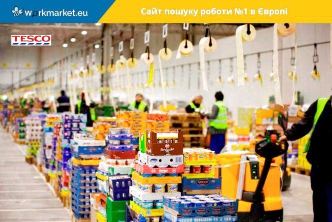 Робота на Tesco в Чехії – бажана і можлива (Новини компаній)
