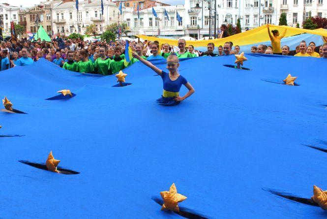 Як проходить День Європи у Вінниці (ФОТОРЕПОРТАЖ)