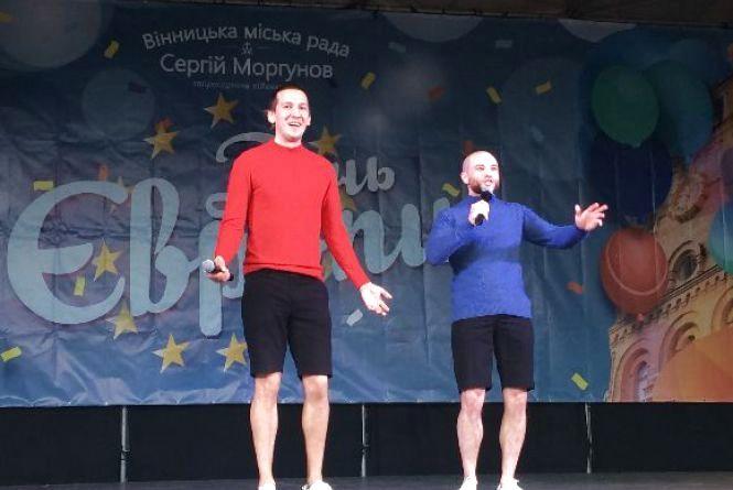 Рвань від Загорецької та Челентано зі Стоянівки: над чим сміялися в День Європи