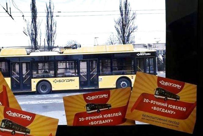 """Сюрприз від """"Богдану"""": проїзд в автобусах і тролейбусах сьогодні безкоштовний"""