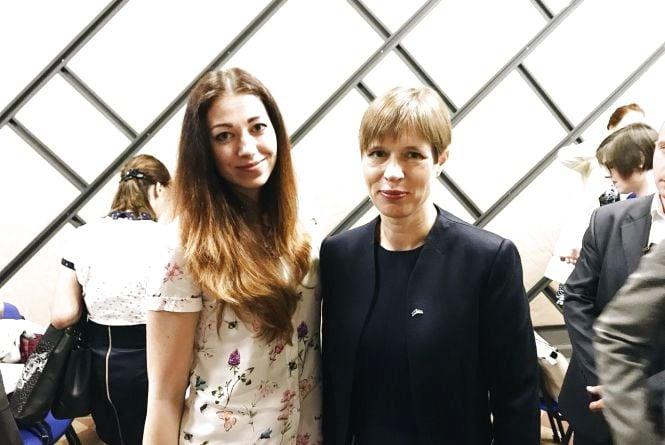 Президент Естонії Керсті Кальюлайд - українкам: «Не зраджуйте собі і будьте собою»