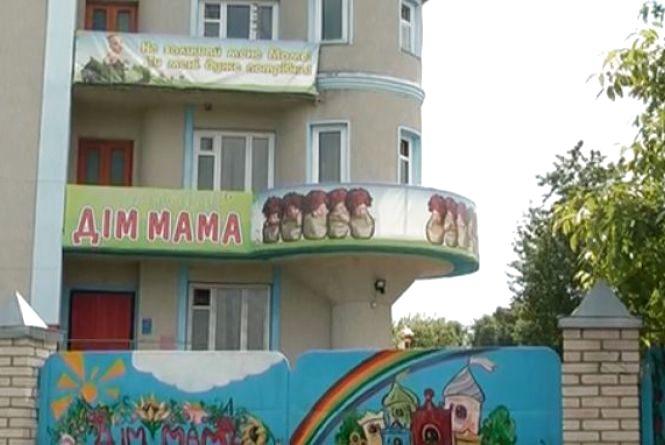 Вінничанин погрожував підпалити кризовий центр «Дім мама» та вимагав віддати йому сина