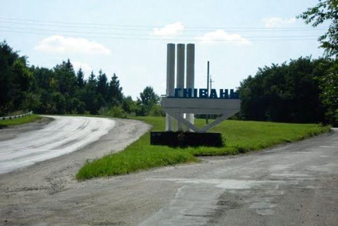 За понад 67 мільйонів відремонтують дорогу «Вінниця – Гнівань – Тиврів»