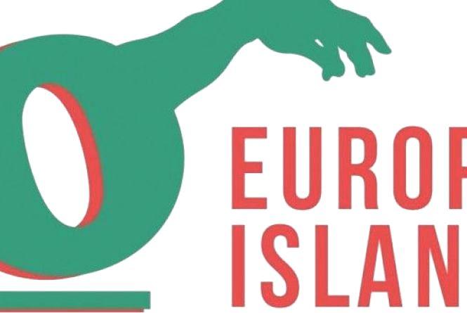 """Фестиваль """"Острів Європа"""". Програма 15 червня: поезія на сходах, квест за щастям, вірші, спів і дримба"""