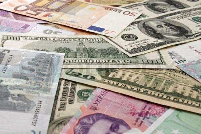 Курс валют у Вінниці на сьогодні, 18 червня 2018 року