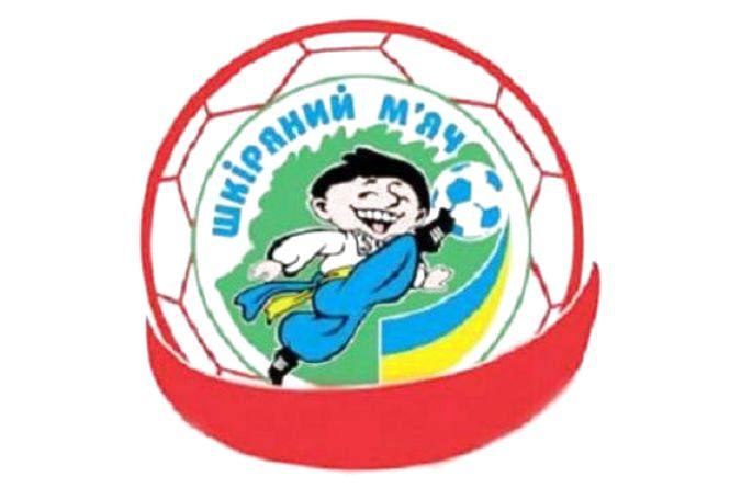 Команда Вінницької школи № 35 здобула бронзу всеукраїнських змагань «Шкіряний м'яч»