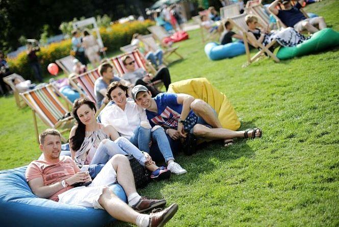 RIA запрошує всіх вінничан на пікнік