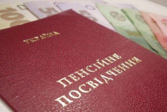 Гроші з'явилися: в Україні не виключили позапланове підвищення пенсій