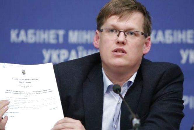 Розенко назвав мінімальний розмір пенсії до кінця 2018 року