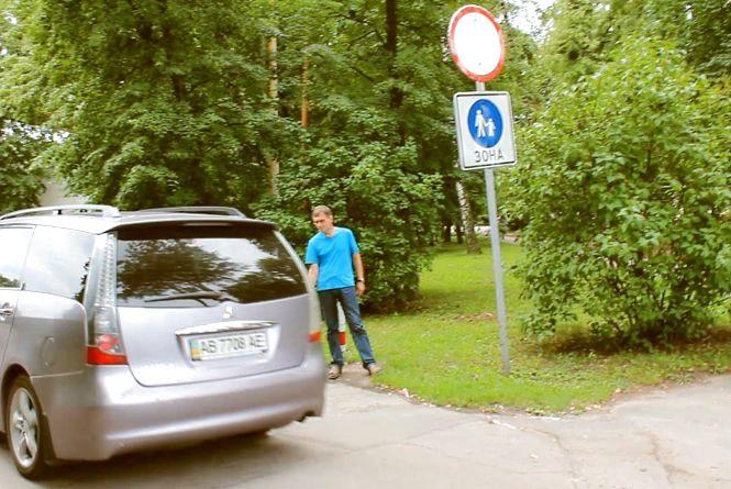 Дозвіл на порушення: збирають підписи для заборони проїзду авто по Центральному парку