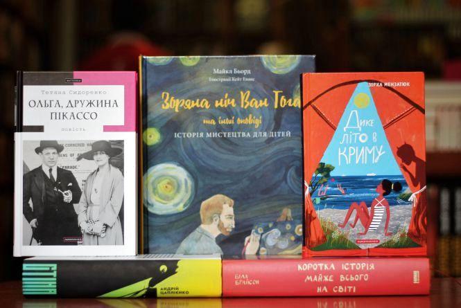 Бьорд and Брайсон: ТОП-5 книг, які варто прочитати в липні