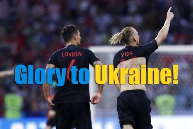 «Glory to Ukraine!»: як вінничани і сотні тисяч українців влаштували FIFA флешмоб ганебності
