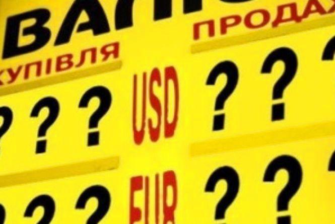 Курс валют у Вінниці на сьогодні, 11 липня 2018 року