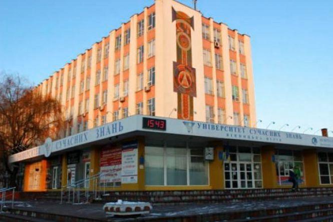 Рейтинг навчальних закладів України 2018: на яких позиціях розмістились вінницькі виші