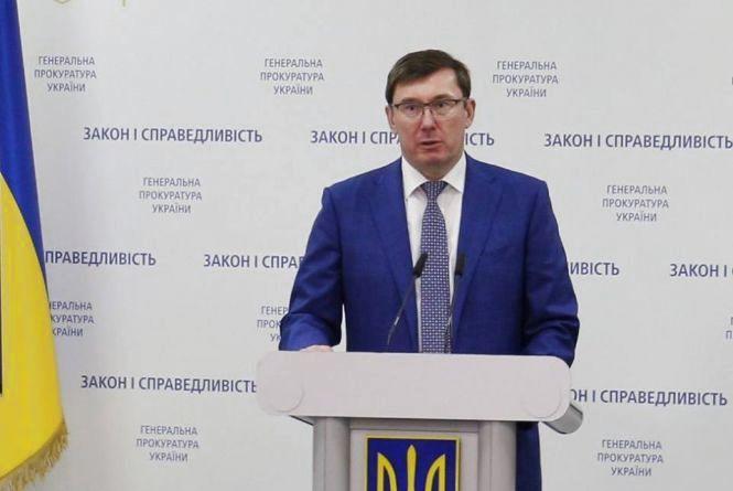 Юрій Луценко оголосив про підозру головному «фіскалу» Вінницької області