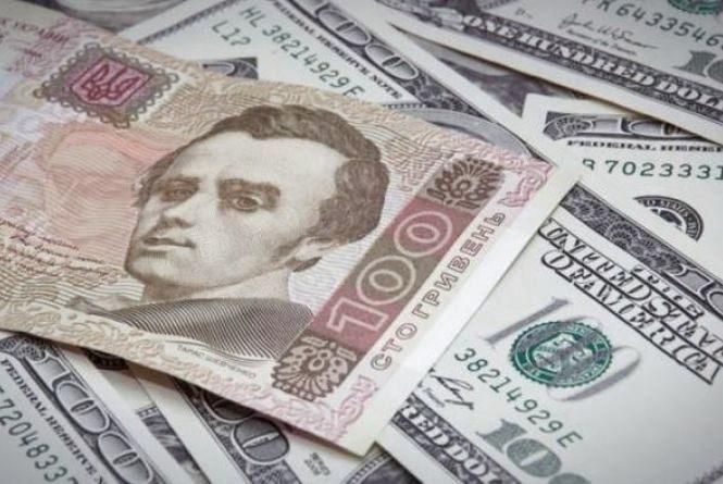Курс валют НБУ на 17 липня. За скільки сьогодні продають долари?