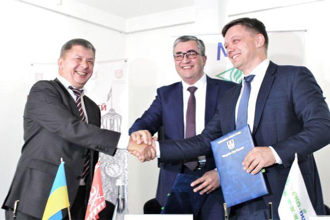 Місто підписало угоду з «Укргазбанком» для допомоги бізнесу