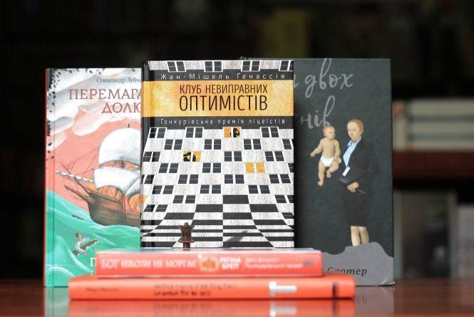 Бретт and Менсон: ТОП-5 книг, які варто прочитати в серпні