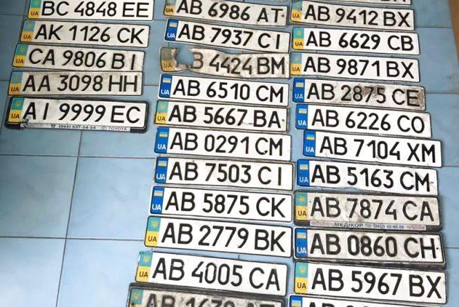 Поліція просить відізватися власників 36 номерних знаків