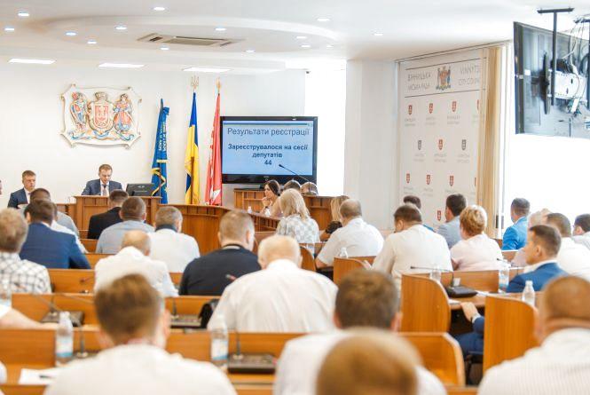 До Вінниці приєднали селище Десна. Депутати дали чверть мільйона на дороги