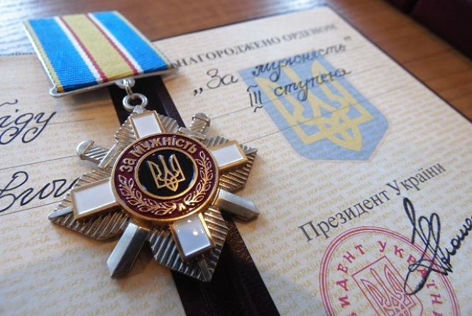 Троє вінницьких героїв отримали орден за мужність… Посмертно