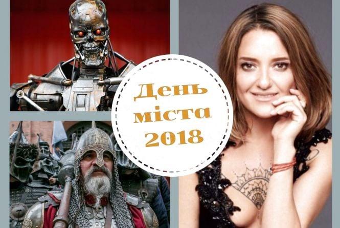 Роботи,  лицарі та Могилевська вітатимуть Вінницю з Днем міста. На кого чекати ще?