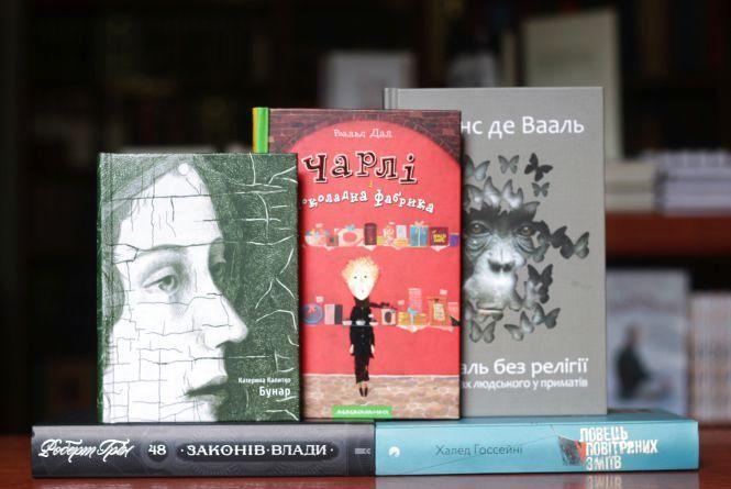Калитко and Грін: ТОП-5 книг, які варто прочитати у вересні