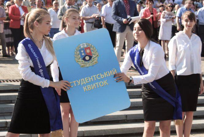 Півтори тисячі першокурсників стали студентами Донецького університету