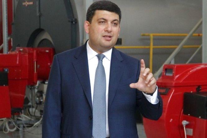 Прем'єр Гройсман сьогодні у Вінниці відкриє завод UBC-GROUP