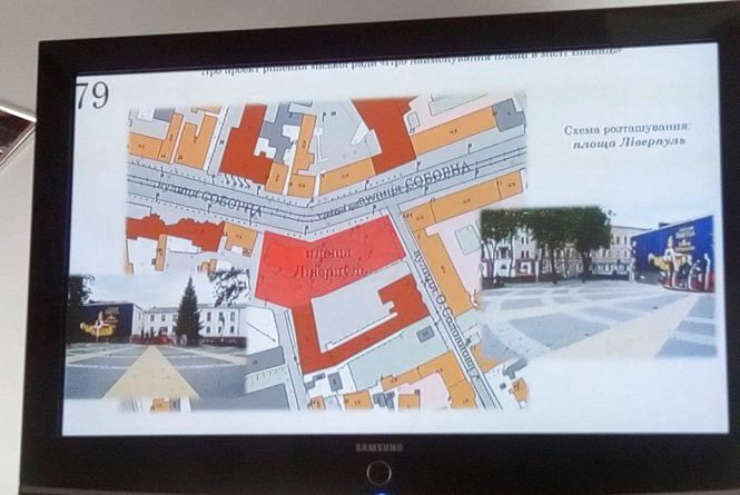 У центрі Вінниці офіційно тепер є площа Ліверпуль