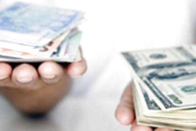 Курс валют у Вінниці на сьогодні, 15 вересня 2018 року