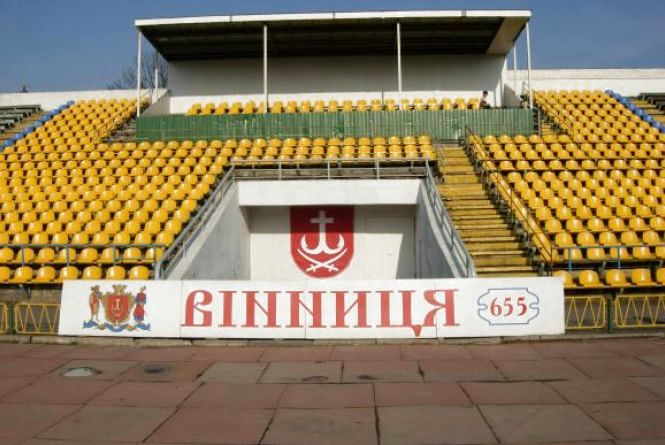 Петиція: просять перейменувати стадіон «Локомотив». Яку назву пропонуєте?