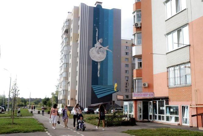 Як живе «Чорнобиль» і чого чекати від 10-го мікрорайону