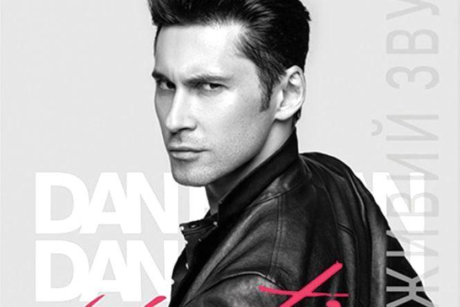 27 вересня зустрічайте Dan Balan у Вінниці!
