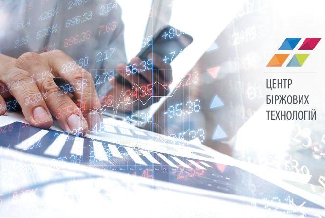 Центр Біржових Технологій (Вінниця) — відгуки клієнтів дистанційного відділу компанії (Новини компаній)