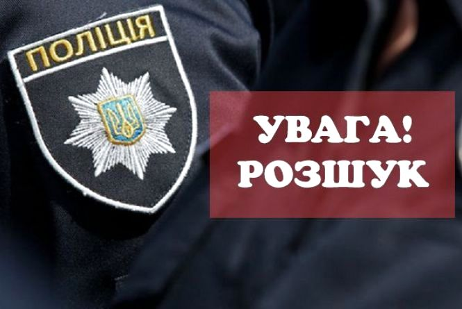 На Вінниччині пропав 44-річний Микола. Поліція оголосила безвісти зниклим (ФОТО)