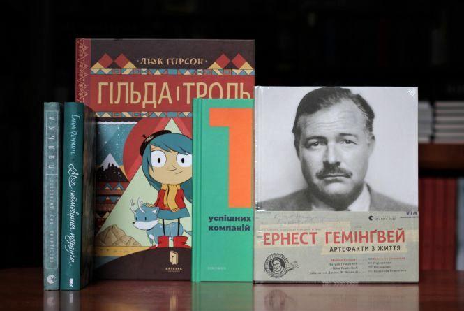 Катакіс and Пірсон: ТОП-5 книг, які варто прочитати в жовтні