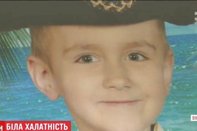 Лікарка під підозрою. П'ятирічного Віталіка відправили до дому, де він помер